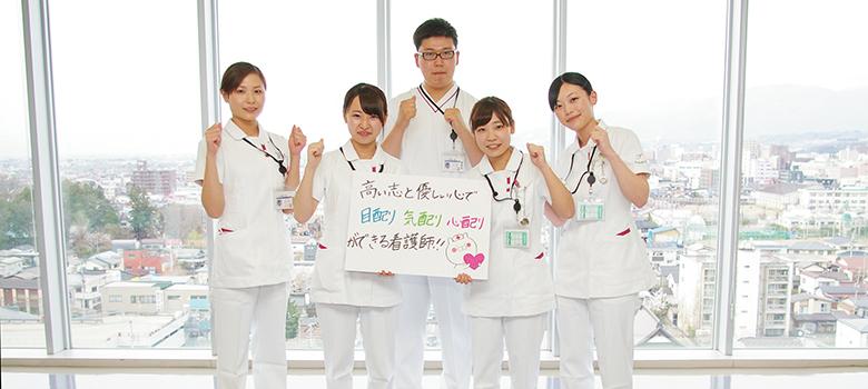 綜合 コロナ 竹田 病院